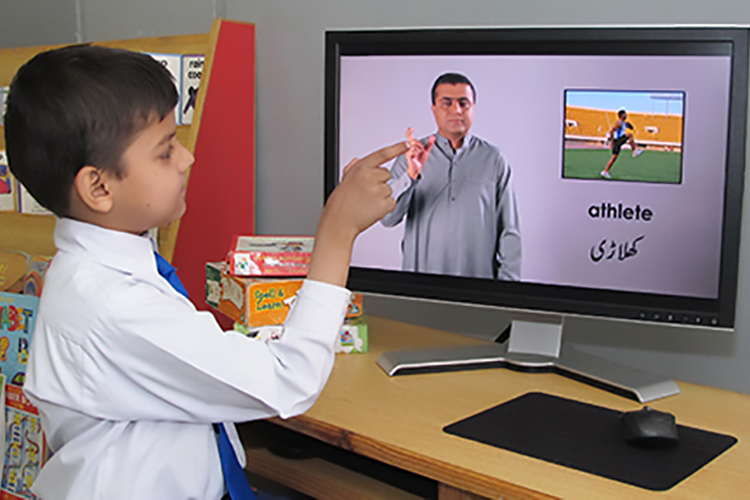 Pakistan Sign Language Resources